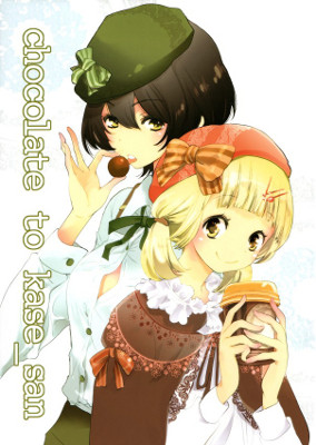 Chocolate to Kase-san